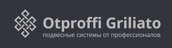 logo futer